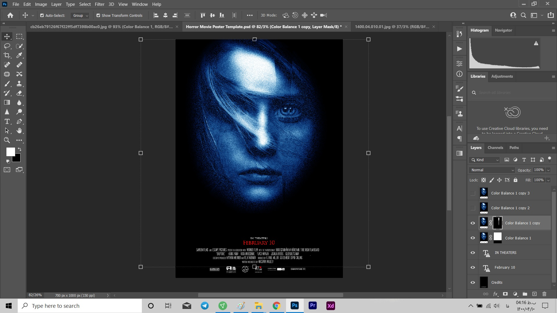 طراحی پوستر فیلم ترسناک